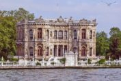 Дворец Бейлербей в Стамбуле.